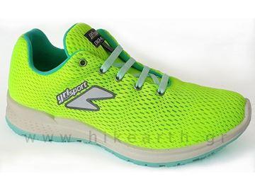Γυναικεία Παπούτσια πεζοπορίας Grisport 42801
