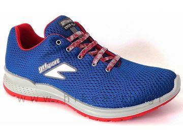 Παπούτσια πεζοπορίας Grisport 42801 μπλε