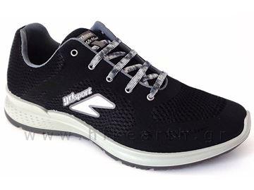 Παπούτσια πεζοπορίας Grisport 42805 μαύρο